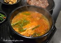 The delicious kimchi pork stew
